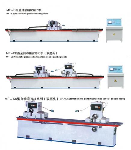 自动磨刀机的常见分类